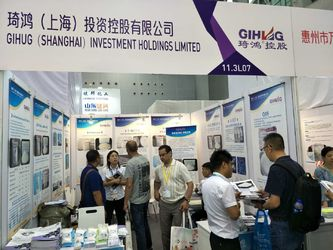 Gihug(Shanghai) Investment Holdings Limited